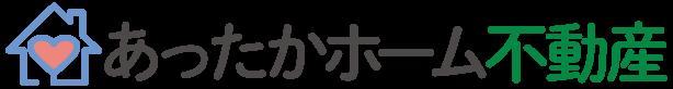 不動産ロゴ